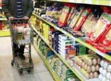 توزیع بیش از سه هزار تن کالای اساسی در بوشهر