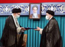 حکم سیدابراهیم رئیسی، سیزدهمین رئیسجمهور اسلامی ایران / رهبری: با فساد و مفسد بیامان مبارزه کنید