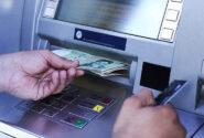 شرایط وام جدید بانک ملی چیست؟