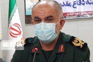 فرمانده سپاه بوشهر: خودباوری از دستاوردهای مهم دفاع مقدس است